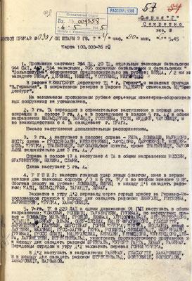 Боевой приказ № 030/оп штаба 3-й гв. ТА от 6.5.1945