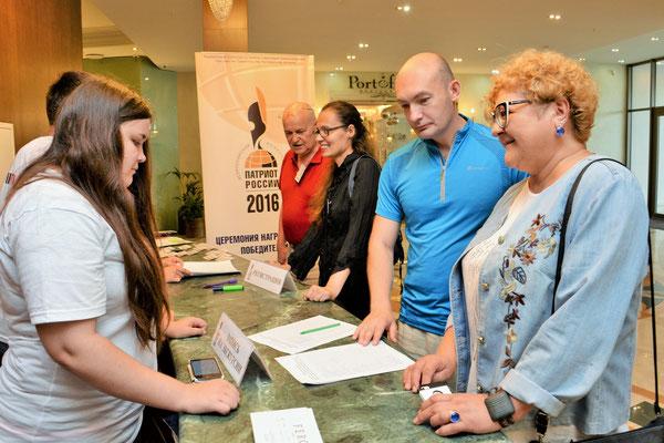 Патриот России-2016, регистрация участников церемонии, Челябинск, 28 июля 2016 г.