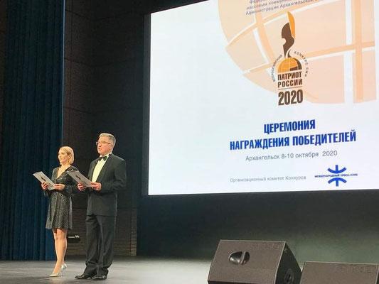 Патриот России, 2020, Архангельск, Александр Чумиков