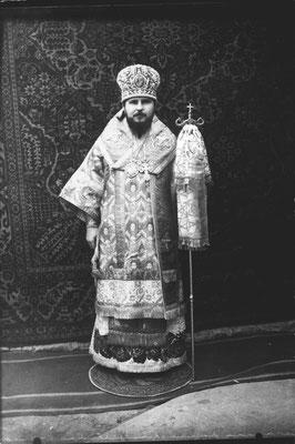 Епископ Костромской и Галичский Никодим (Руснак). Фото 1961 года.