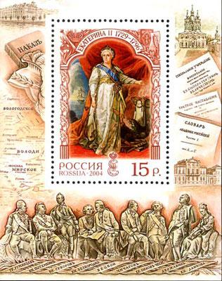 """Почтовый блок серии «275 лет со дня рождения Екатерины II (1729–1796)». Художник марки А. Керносов, 2004 г. / Pic. 29. Postal block of the series """"275th Birth Anniversary of Catherine II (1729–1796)"""". Stamp design A. Kernosov, 2004"""