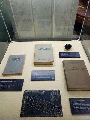Радиоразведка, военная разведка, гриф секретно, выставка, Музей Победы, 2020