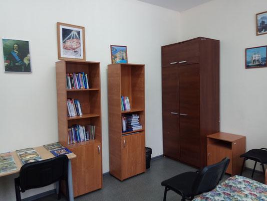 Навигацкая школа, Москва, кубрик экипажа