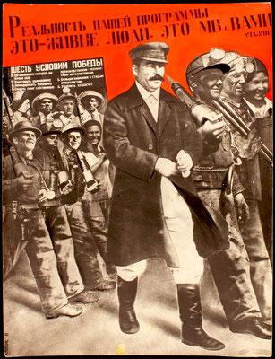 Клуцис Г. Г. Реальность нашей программы. 1931 г.