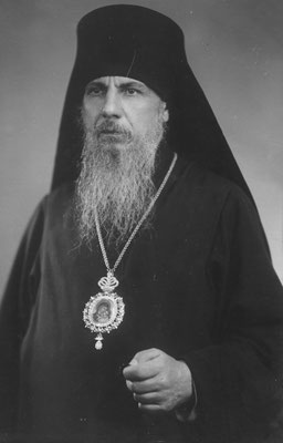 епископ Никодим (Руснак)