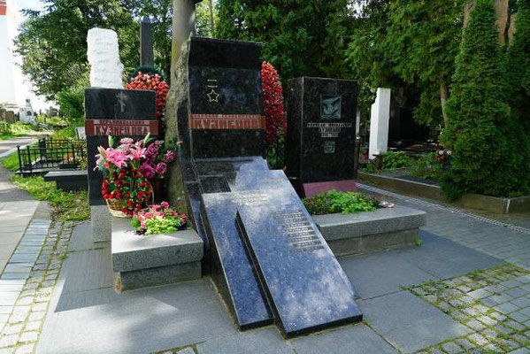 Движение Поддержки Флота, ДПФ, День Победы над Японией, 2 сентября 2020 г., Москва, могила Н. Г. Кузнецова