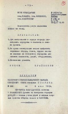 Приказ командующего войсками 1-го УФ от 8.5.1945 г. о недопущении улета самолетов немцев на запад  Приказ ВГК № 366 от 8.5.1945 г. - Объявление благодарности войскам 1-го УФ за овладением г. Дрезден