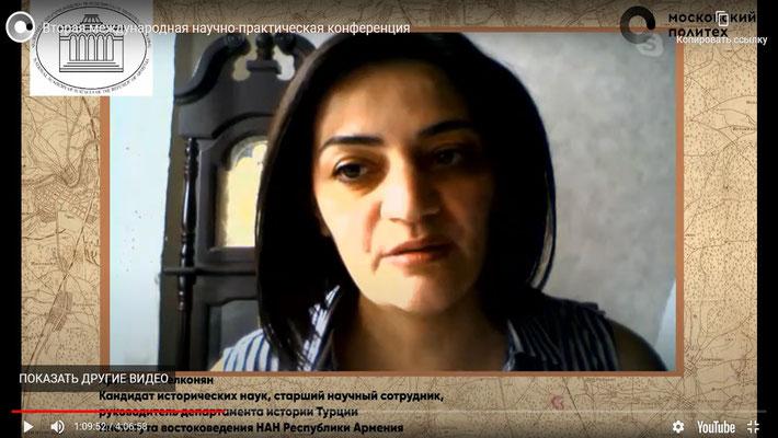 Кристина Мелконян