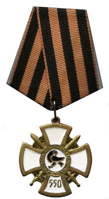 """Казачий крест """"Листань с мечами"""". Награда В. А. Меньшова. Фото А. Ю. Соклакова, А. В. Буслакова"""