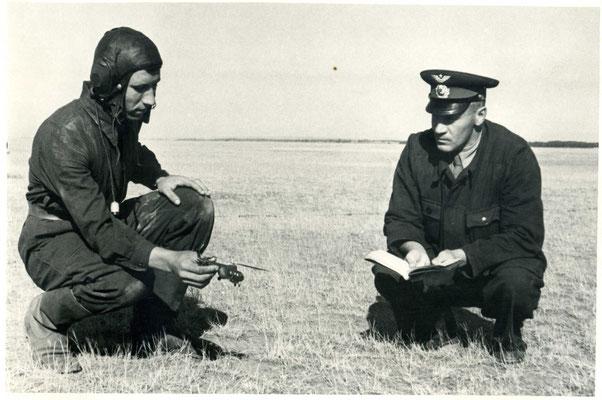 Сызранское вертолетное училище,  М. Харитонов, Syzran Helicopter College, M. Kharitonov, Science. Society. Defense