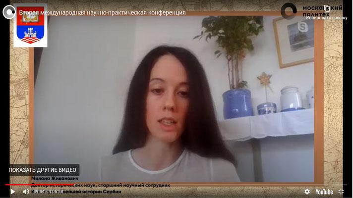 Милана Живанович