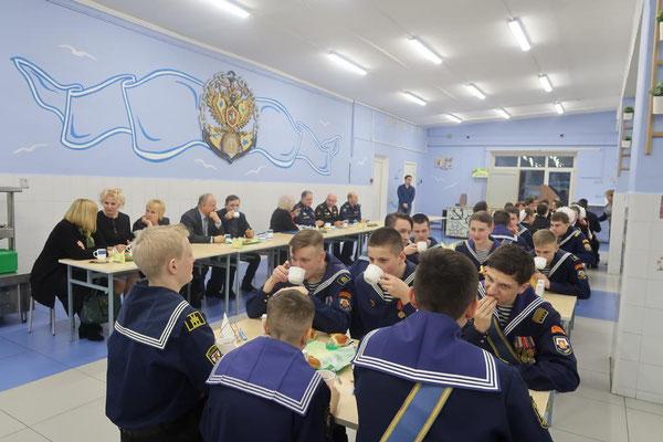 Навигацкая школа, Москва