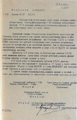 Предложение командования 1-го УФ от 07:07 8.5.1945 г. командованию немецких войск о прекращении военных действий, сложении оружия и сдаче в плен на основании Акта о военной капитуляции от 7.5.1945 г.