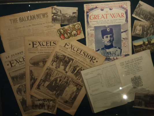 Русские войска во Франции и на Балканах (1916-1918), выставка / Russian troops in France and the Balkans (1916-1918), Exhibition