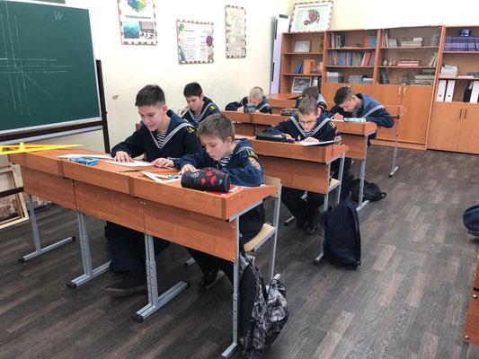 Навигацкая школа, Москва, 2019