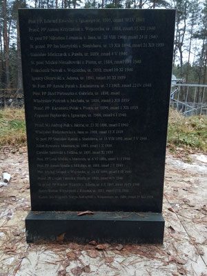 Катынь. Захоронение польских военнопленных на кладбище н.п. Троеручица, 18.11.2020 г.