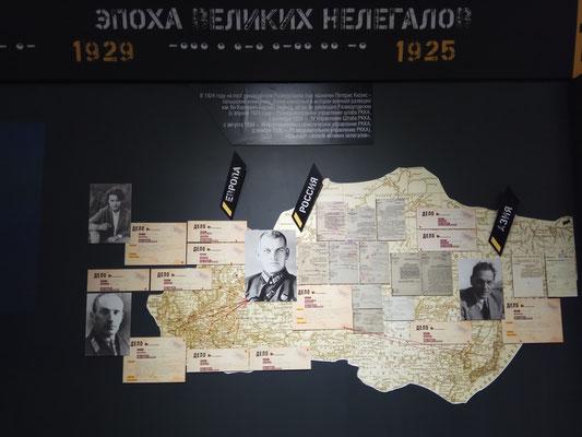 Военная разведка, нелегалы, гриф секретно, выставка, Музей Победы, 2020