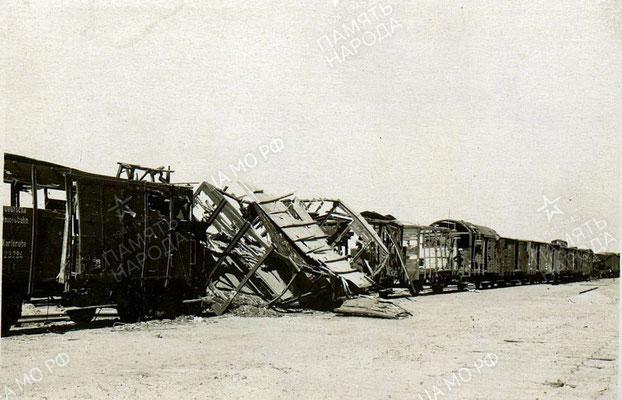 Разрушенный авиацией эшелон на станции Семь колодезей / The railway echelon destroyed by aircraft at station Seven kolodezy