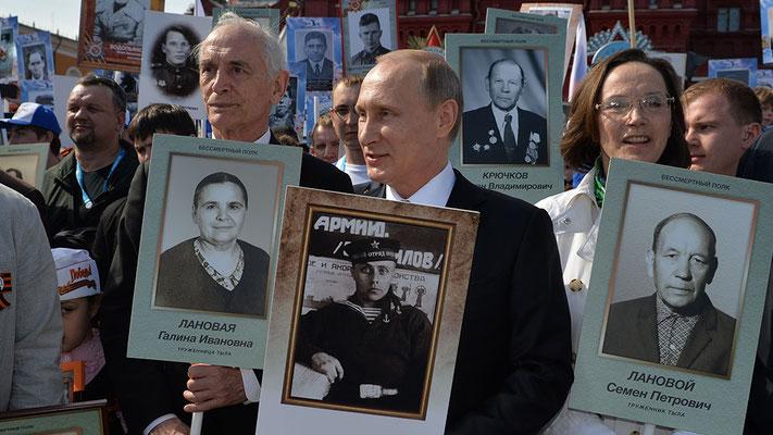 Бессмертный полк, Владимир Путин, Президент России, Василий Лановой