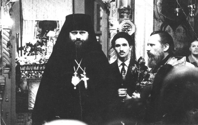 Епископ Костромской и Галичский Пимен (Извеков). Фото 1959 года.