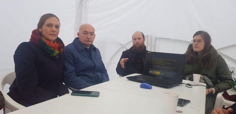 IX Форум православной молодежи Юго-Западного округа Москвы, Архангельский Глас, Нина Самойловская, Ясенево, 2021