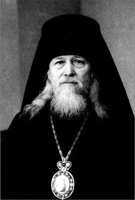 епископ Сергий (Костин)
