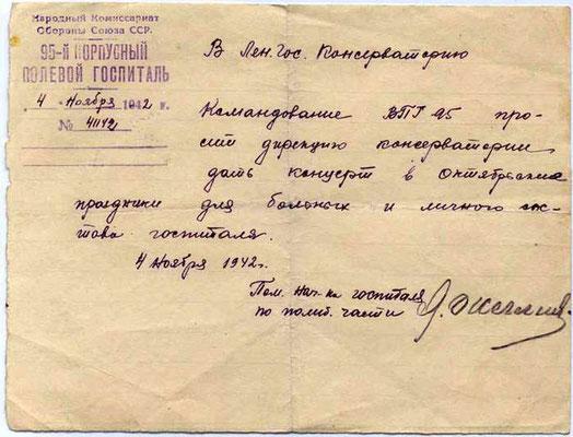 Ленинградская Государственная Консерватория, фронтовая бригада, Великая Отечественная война