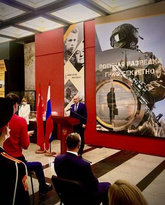 Владимир Кикнадзе, Военная разведка, гриф секретно, выставка, Музей Победы, 2020