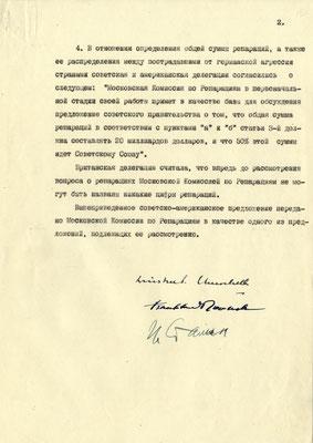 Протокол о переговорах между главами трех правительств на Крымской конференции по вопросу о репарациях. 11 февраля 1945 г.