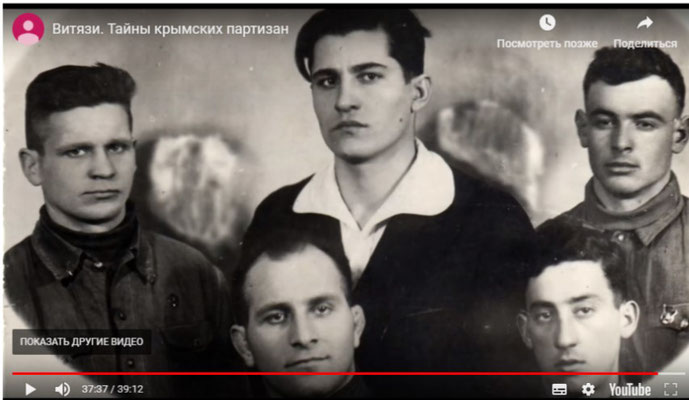 """""""Витязи"""" Тайны Крымских партизан / """"Knights"""" Secrets of the Crimean partisans"""