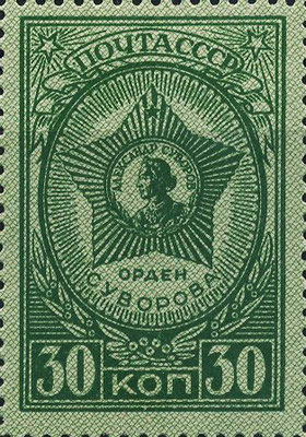 Орден Суворова. Худ. А. Мандрусов, 1944 г. / Pic. 11. Order of Suvorov. Stamp design A. Mandrusov, 1944