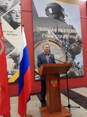 Дмитрий Курганов, Военная разведка, гриф секретно, выставка, Музей Победы, 2020