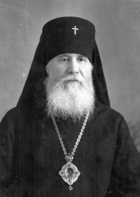 архиепископ Иоанн (Лавриненко)