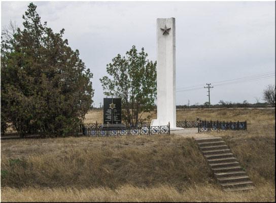 Багеровский ров, Керчь, Крым, Россия / Bagerovsky moat, Kerch, Crimea, Russia, WWII