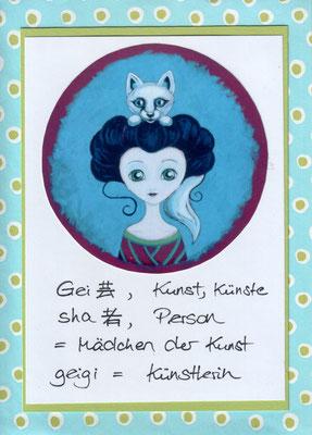 Geisha - Mädchen der Kunst