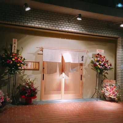 正面玄関(オープン)