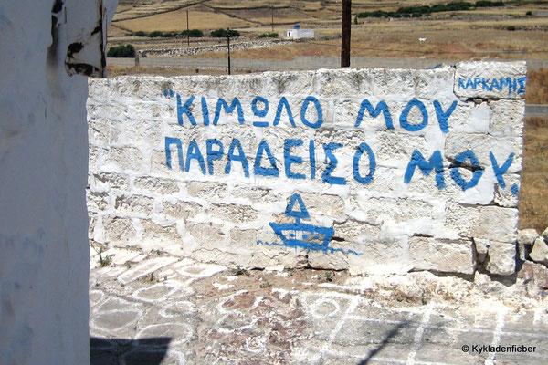 Kimolos Chorio