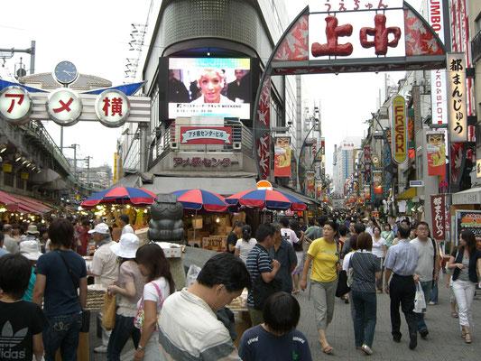 Tokio, Japan (2006)
