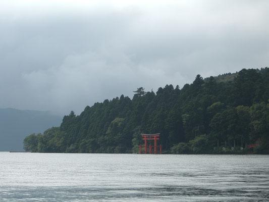 Hakona-Nationalpark, Japan(2006)