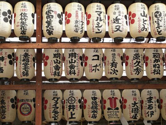 Gebetslaternen an einem Tempel in Kyoto (Japan)