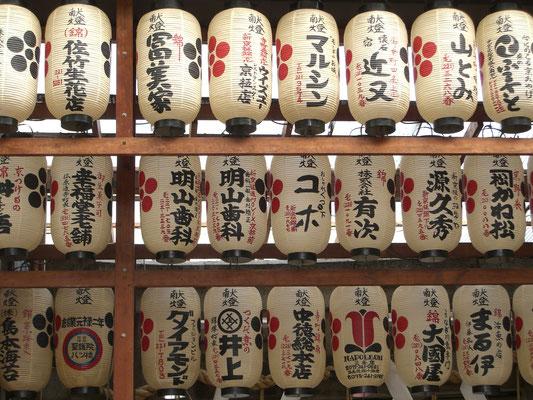 Kyoto, Japan (2006)