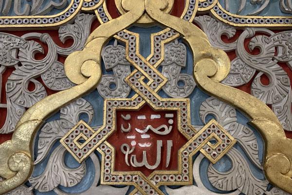 Detail im Arabischen Saal des Palácio da Bolsa, der ehemaligen Börse von Porto