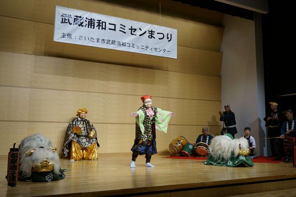 武蔵浦和コミセン祭り