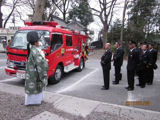 消防車輌安全祈願