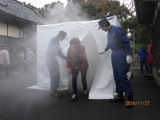 煙体験訓練