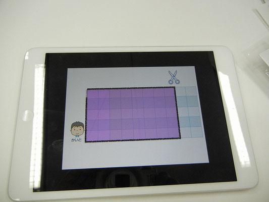 ARを活用した算数 平行四辺形の面積の求め方