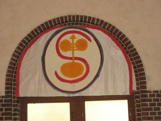 Knoten, Wandgestaltung, 2007, Acrylauf Folie