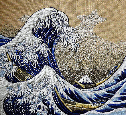 「神奈川沖浪裏」(北斎)刺繍