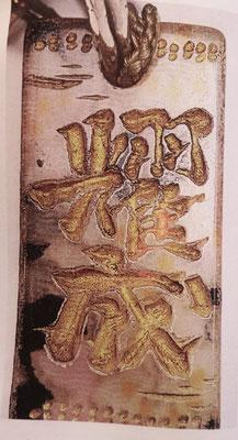 漢字 指輪の文字ほり