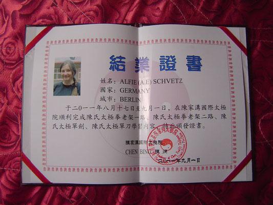 Schulzertifikat Chen Bing Taiji Academy Chenjiagou aus 2011 ueber